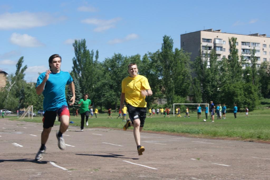 sport17