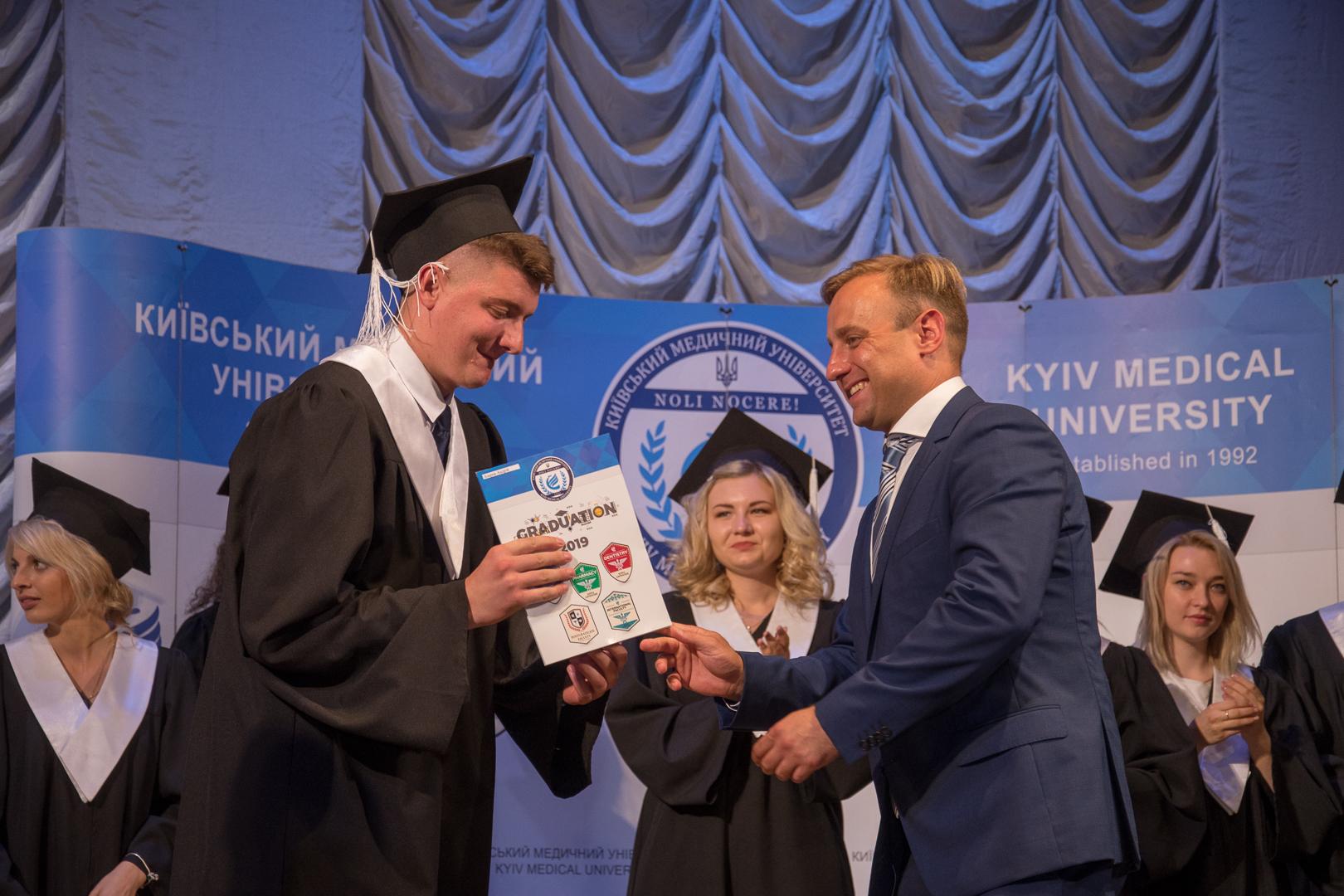КМУ-2019-243