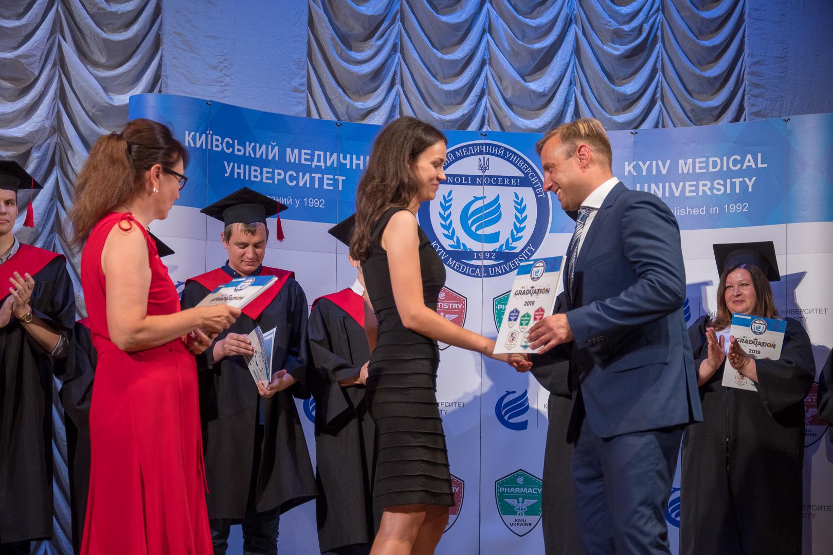 КМУ-2019-320