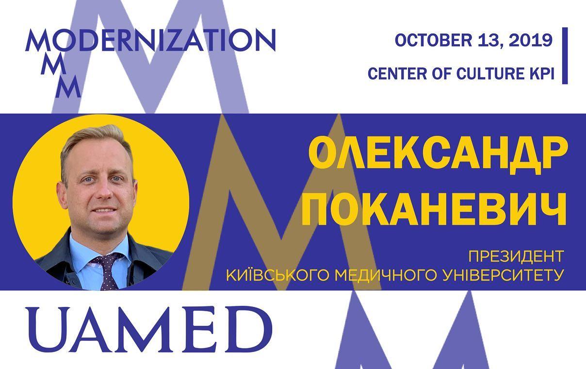 President_Modernization
