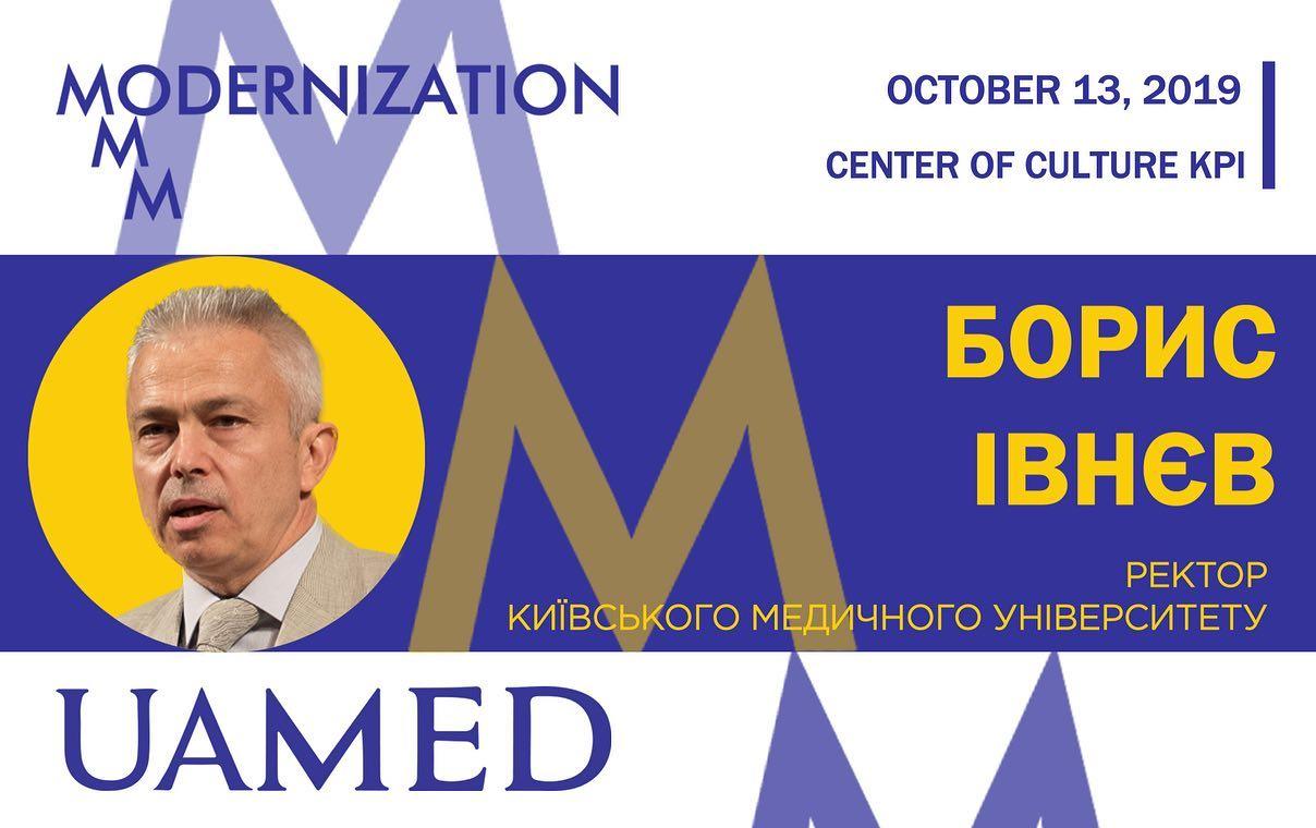Rector_modernization