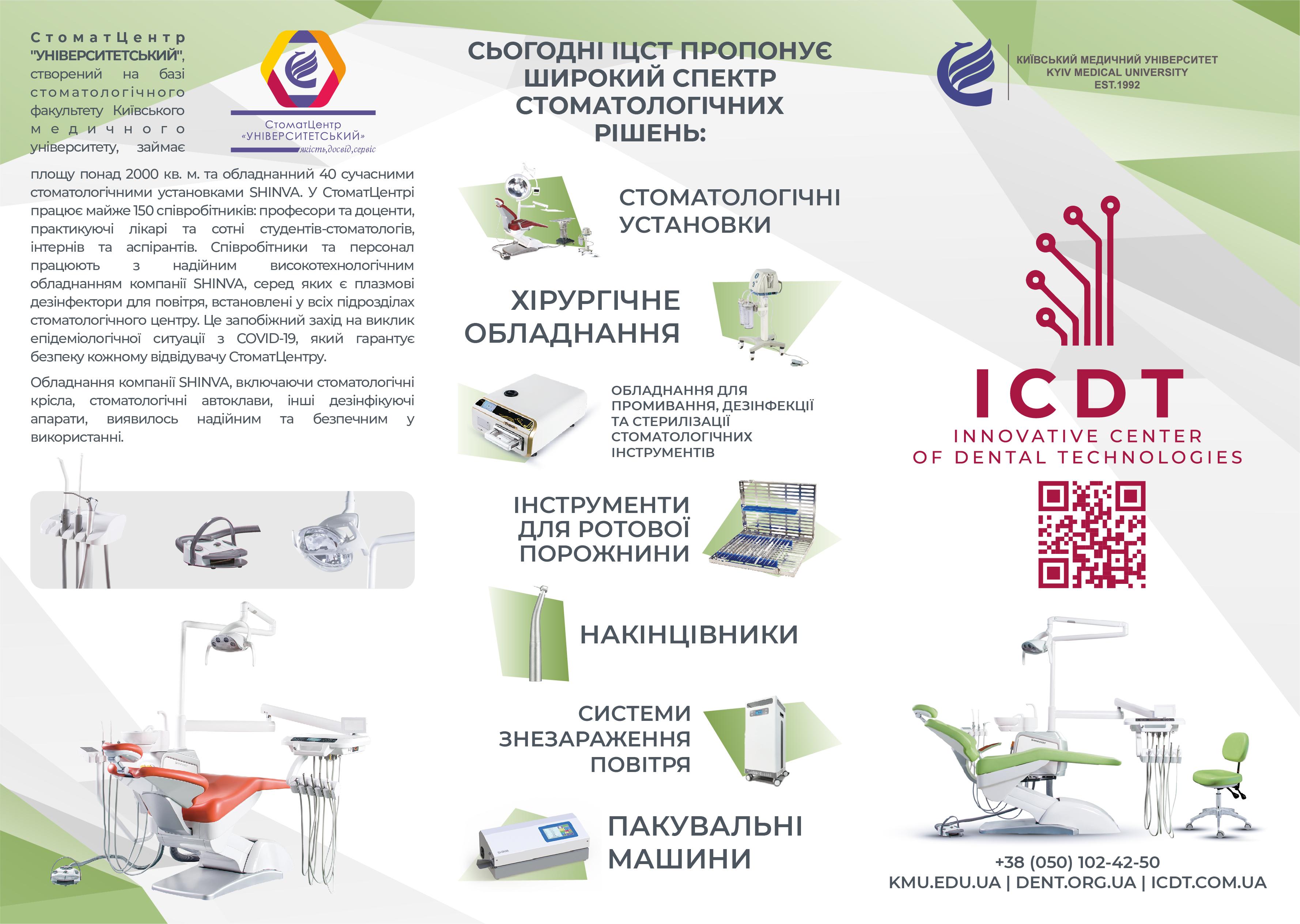 ICDTbookletUkr02