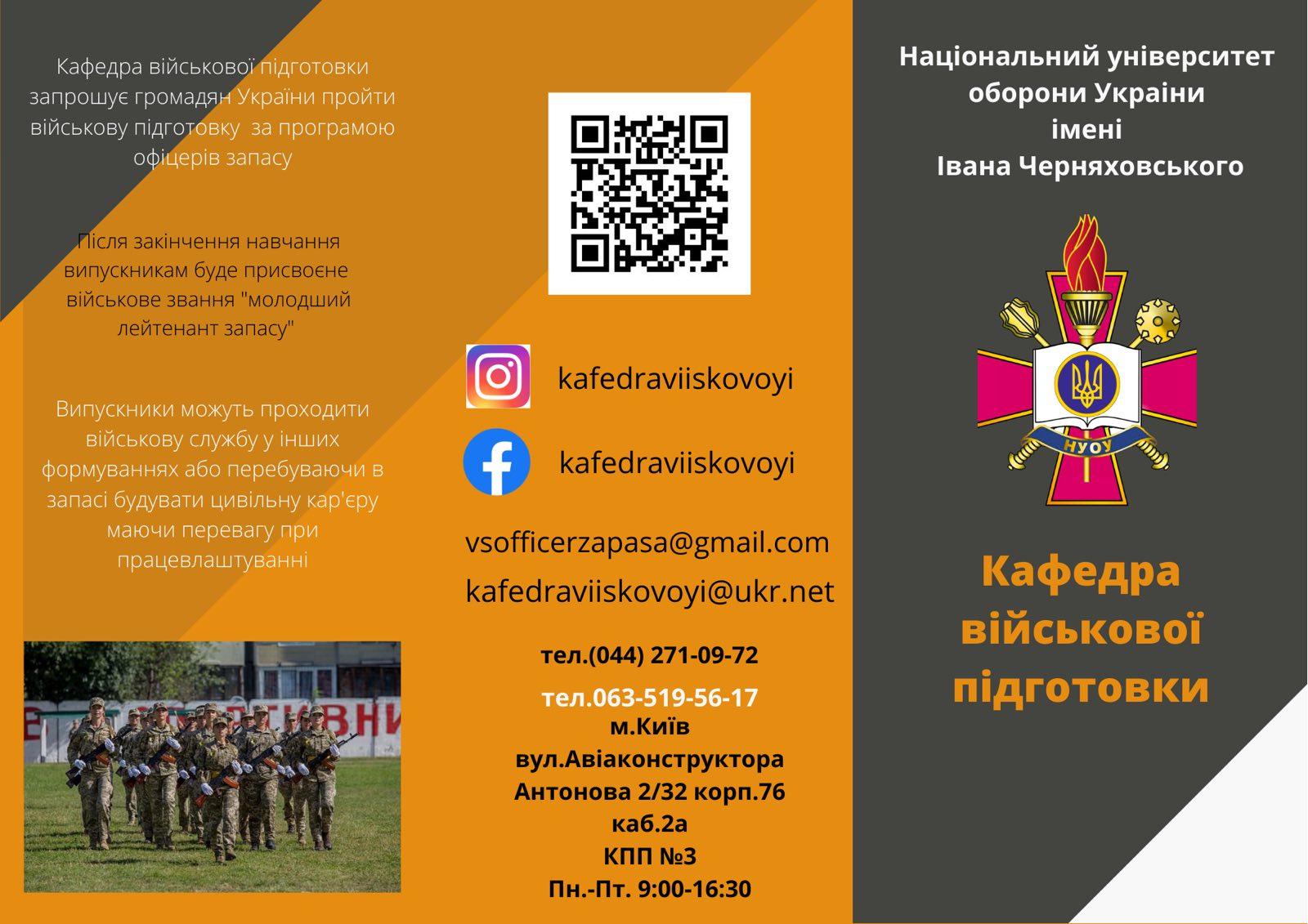 Nduu_brochure_1