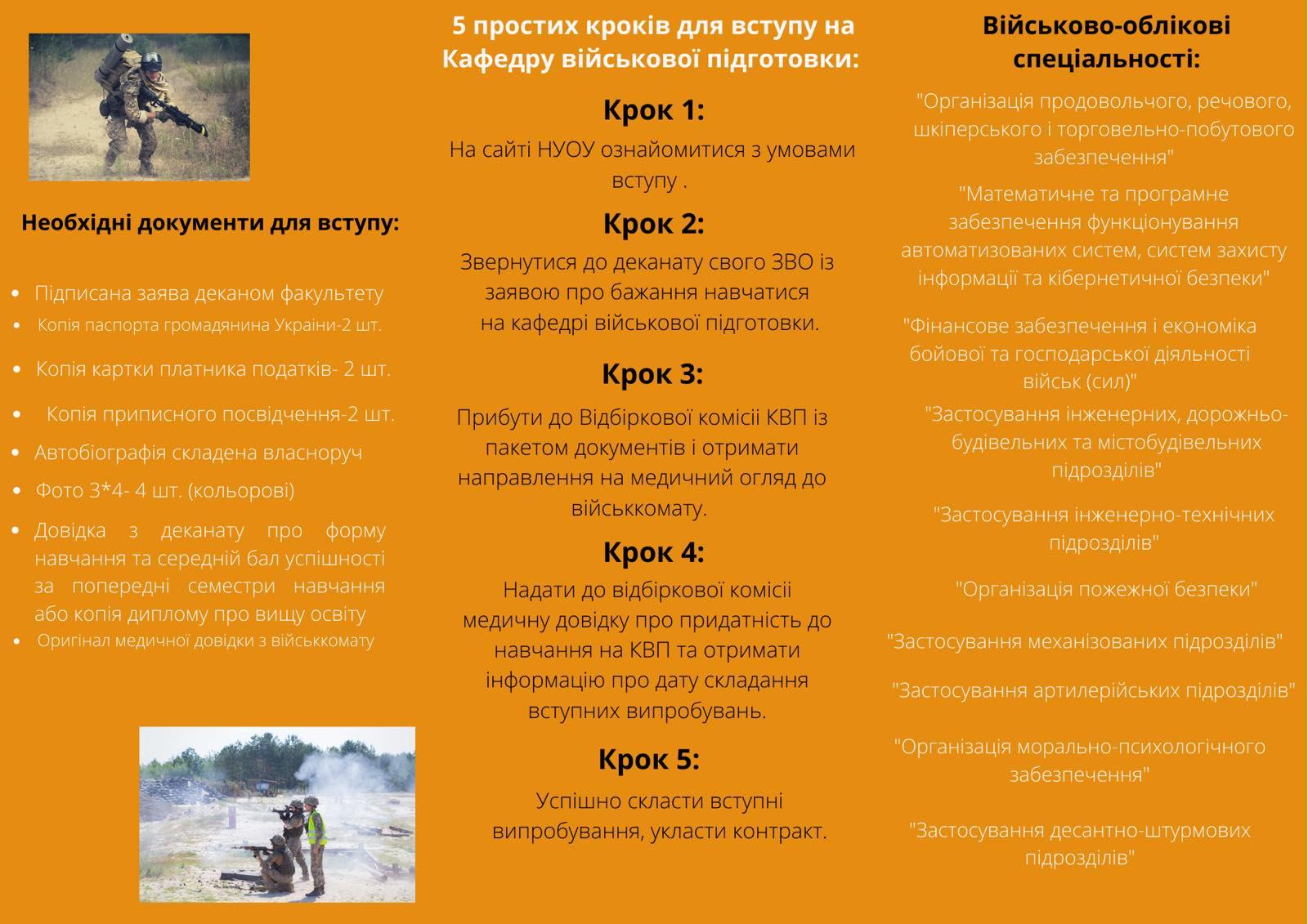 Nduu_brochure_2