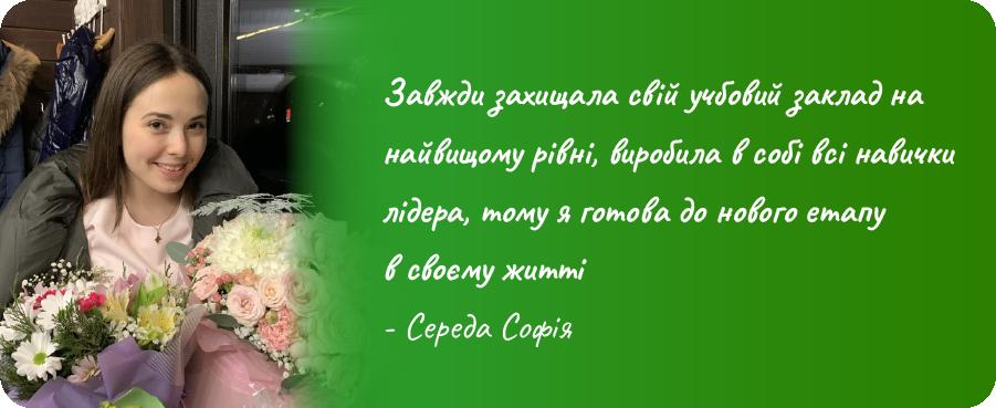 tudrada_quotes-04