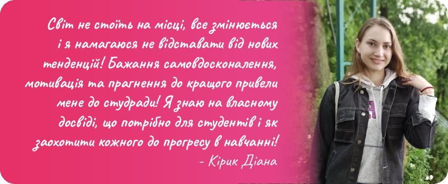 tudrada_quotes-05