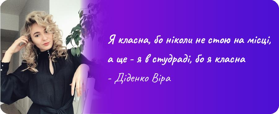 tudrada_quotes-07