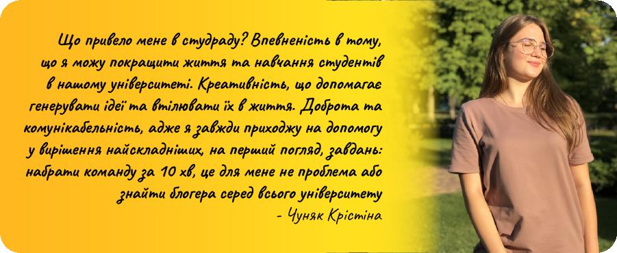 tudrada_quotes-18